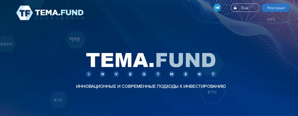 Tema Fund