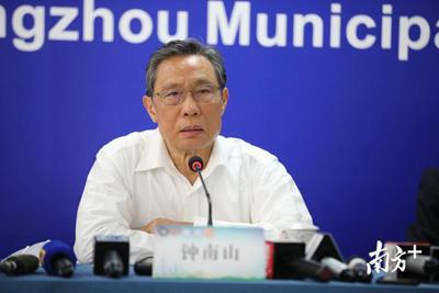 Чжун Наньшань